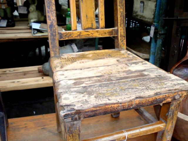 Hudson Goods Blog Vintage Industrial Furniture 187 Carved